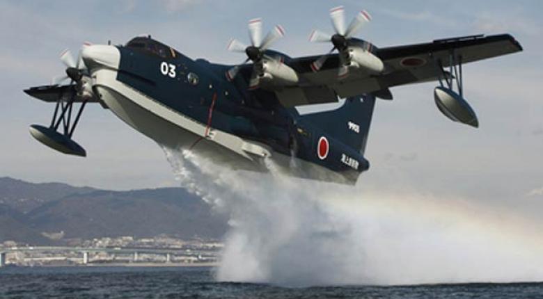 Ενδιαφέρον της Ελλάδας για αγορά ιαπωνικών πυροσβεστικών αεροσκαφών (video) - Κεντρική Εικόνα