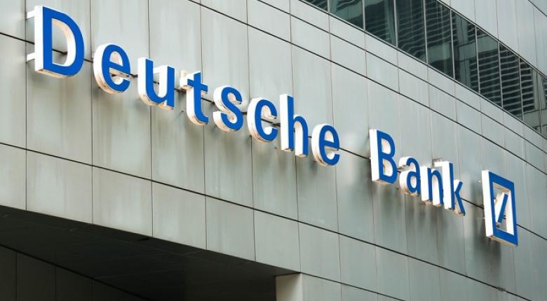 Deutsche Bank: Στα €575 εκατ. αυξήθηκαν τα κέρδη το α' τρίμηνο - Κεντρική Εικόνα