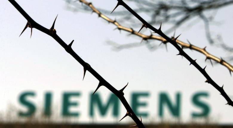 Υπόθεση Siemens: Καταδίκη για «πρωτοκλασάτα» ονόματα ζητεί η εισαγγελέας - Κεντρική Εικόνα
