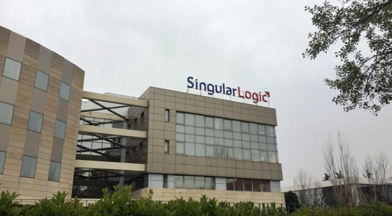 SingularLogic: Τέσσερις «μνηστήρες» στην μετ' εμποδίων κούρσα αγοράς - Κεντρική Εικόνα
