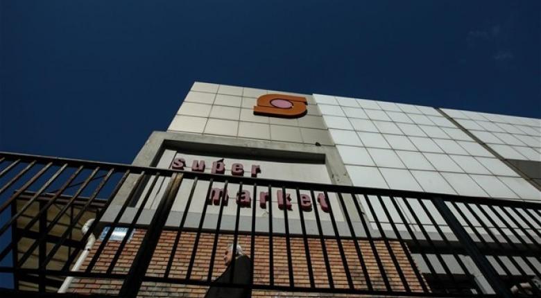 Χρυσή πορεία για την Σκλαβενίτης: Στην πεντάδα των εταιρειών με τον υψηλότερο τζίρο σπάζοντας το φράγμα των €2,5 δισ - Κεντρική Εικόνα