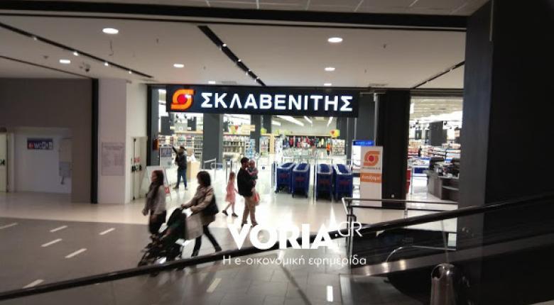 Η Σκλαβενίτης άνοιξε νέο μεγάλο υπερμάρκετ της Μαρινόπουλος σε εμπορικό κέντρο  (photos) - Κεντρική Εικόνα