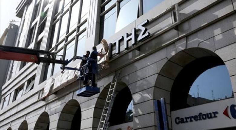 Οι ταμπέλες «Σκλαβενίτης» αναρτώνται στα πρώην Μαρινόπουλος, τα ράφια γεμίζουν προϊόντα (photos) - Κεντρική Εικόνα