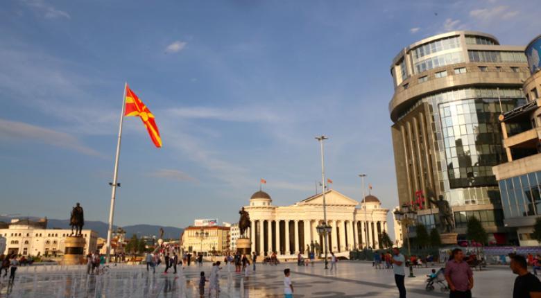 Πότε θα διεξαχθεί το δημοψήφισμα στην πΓΔΜ για το όνομα - Κεντρική Εικόνα