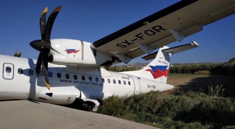 Εκτός διαδρόμου αεροσκάφος της Skyexpress στη Νάξο - Κεντρική Εικόνα