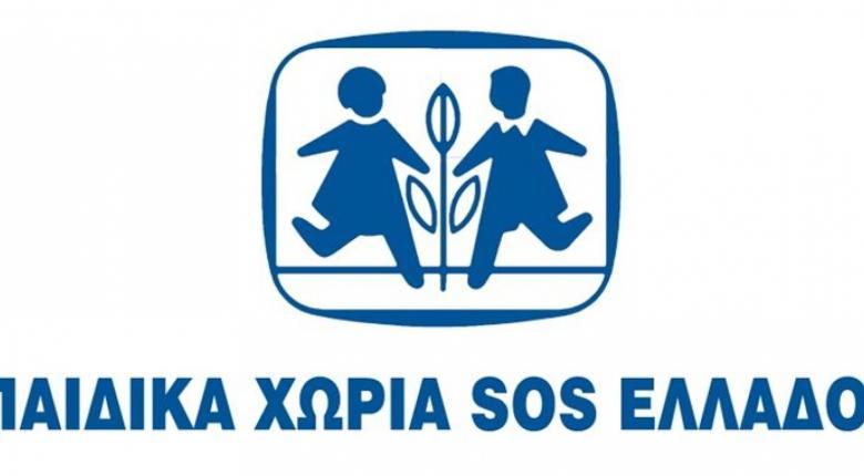 Προσλήψεις στα Παιδικά Χωριά SOS σε δομές της Αθήνας - Ειδικότητες, προσόντα - Κεντρική Εικόνα
