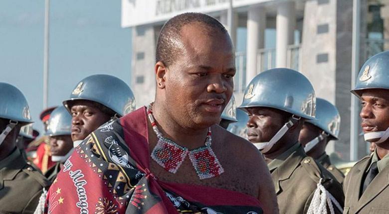 Σουαζιλάνδη: Η πρωτότοκη κόρη του βασιλιά ανέλαβε υπουργός Πληροφοριών - Κεντρική Εικόνα