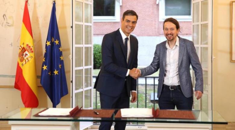 Ισπανία: Οικονομία, Καταλονία και εργασιακά τα «αγκάθια» για τον σχηματισμό κυβέρνησης Σοσιαλιστών-Podemos - Κεντρική Εικόνα
