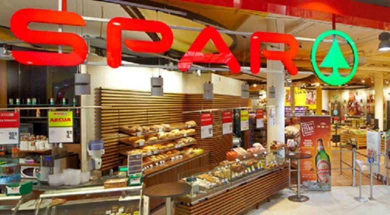 «Αθόρυβα» η Spar Hellas σπάει το φράγμα των 100 σούπερ μάρκετ στην Ελλάδα - Κεντρική Εικόνα