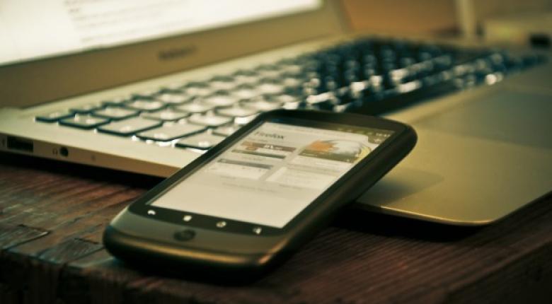 Οι ενδείξεις ότι παρακολουθούν το κινητό εν αγνοία σας - Ποια σημάδια πρέπει να προσέξετε - Κεντρική Εικόνα