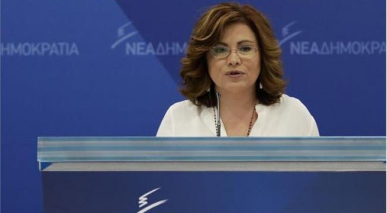 Σπυράκη: Ο Τσίπρας φοβάται να πάει σε εκλογές - Κεντρική Εικόνα