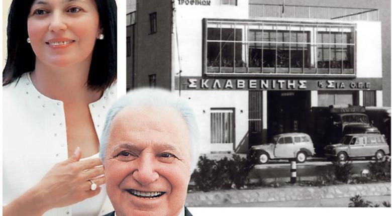 Σπύρος Σκλαβενίτης: Ο επιχειρηματίας που αποτέλεσε παράδειγμα προς μίμηση - Κεντρική Εικόνα