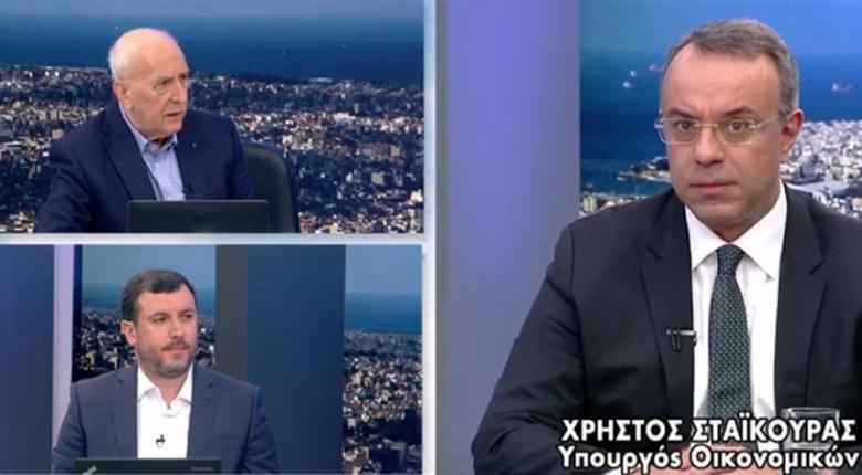 Σταϊκούρας: Έρχεται μείωση του ΕΝΦΙΑ και της εισφοράς αλληλεγγύης - Κεντρική Εικόνα