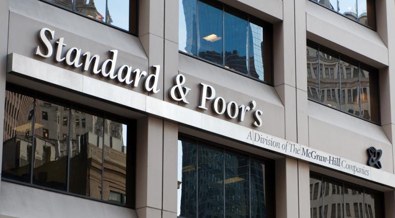 Τράπεζες: Πιστωτικές ζημιές 2,1 τρισ. δολάρια έως το τέλος του 2021 «βλέπει» ο S&P - Κεντρική Εικόνα