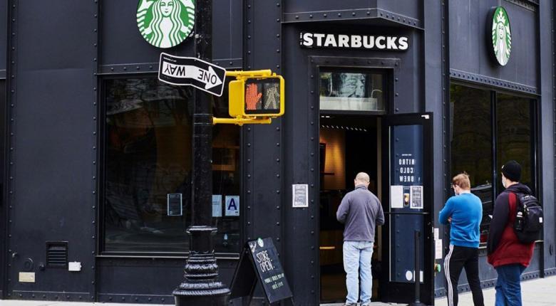 Starbucks: Πτώση εσόδων 2 δισ. δολ. και επερχόμενο λουκέτο για 400 καταστήματα - Κεντρική Εικόνα