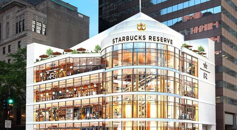 Έρχεται το Starbucks-Mall - Θα περιλαμβάνει πολλά εστιατόρια, bars και φούρνο (Photos) - Κεντρική Εικόνα