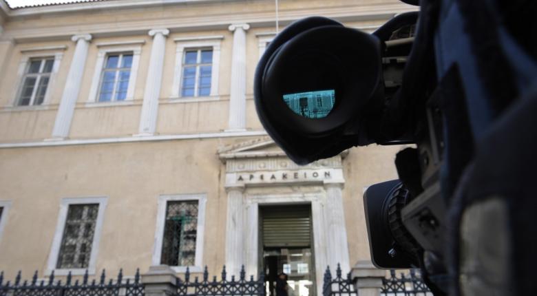 «Όχι» ΣτΕ στην Εκκλησία της Ελλάδος για απαλλαγή από το φόρο εκμίσθωσης ακινήτων - Κεντρική Εικόνα