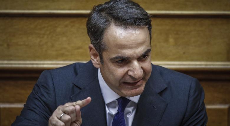 Μητσοτάκης: Καταψηφίζουμε την κυβέρνηση των φόρων και της λιτότητας - Κεντρική Εικόνα