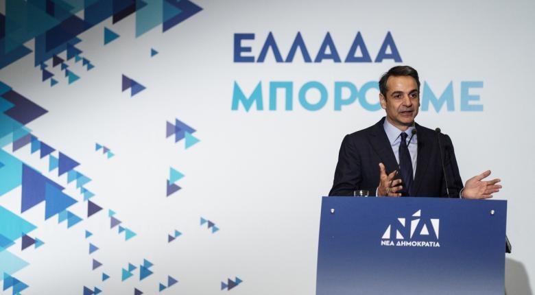 Επίθεση Μητσοτάκη στην κυβέρνηση: «Φύγετε επιτέλους να ανασάνει η Ελλάδα» (vid) - Κεντρική Εικόνα