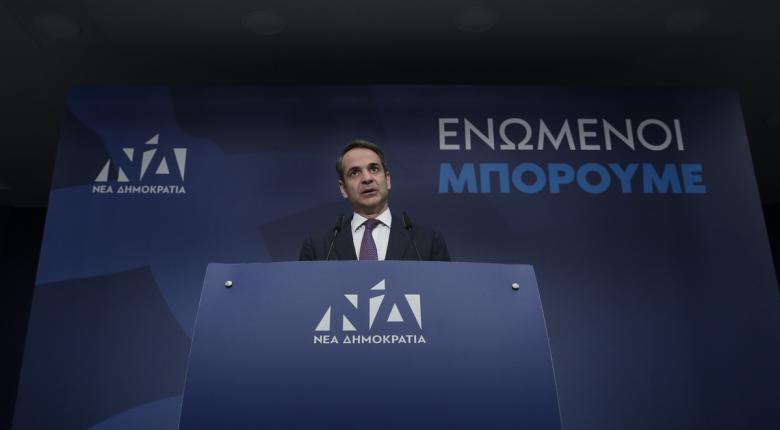 Ξεμπλοκάρισμα του Ελληνικού εντός επτά ημερών, υπόσχεται ο Μητσοτάκης - Κεντρική Εικόνα
