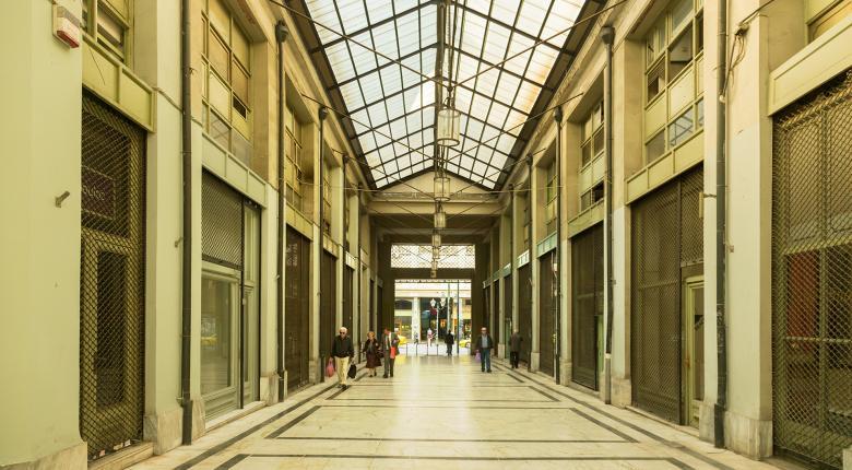 Τα McArthur Glen «πατάνε πόδι» στο κέντρο της Αθήνας - Ποια περίφημη στοά θα αποκτήσει ξανά ζωή - Κεντρική Εικόνα