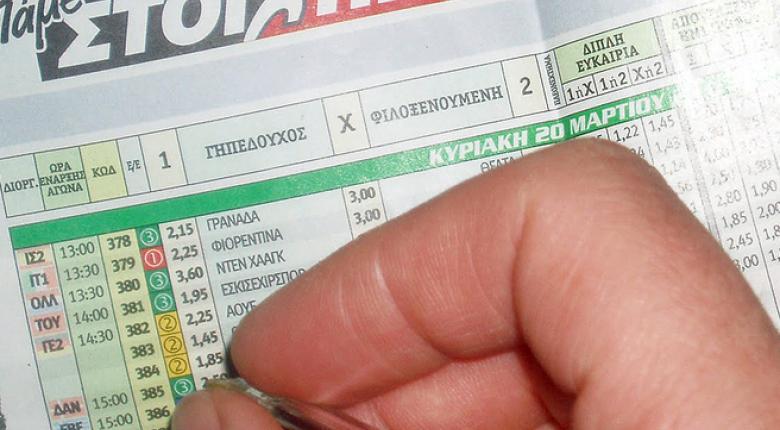 ΠΑΜΕ ΣΤΟΙΧΗΜΑ: Περισσότερα από 17 εκατ. ευρώ μοίρασε την προηγούμενη εβδομάδα - Κεντρική Εικόνα