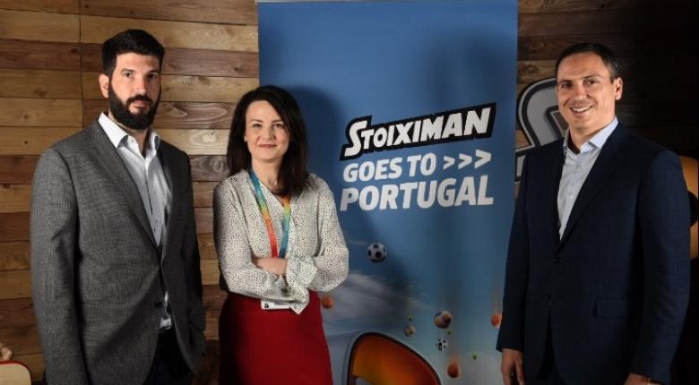 Η Stoiximan εισήλθε και στην αγορά της Πορτογαλίας - Κεντρική Εικόνα