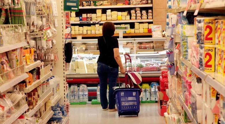 Μείωση 3% στο κόστος του μέσου καλαθιού του 2018 στις μεγάλες αλυσίδες σουπερμάρκετ - Κεντρική Εικόνα
