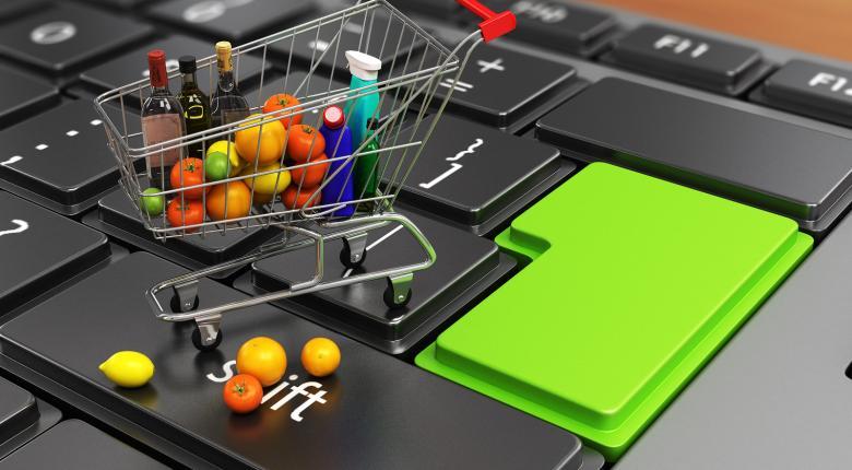 Νέο deal και δυναμική είσοδο στο ηλεκτρονικό εμπόριο επιχειρεί η Σκλαβενίτης - Κεντρική Εικόνα