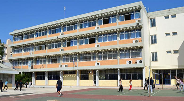 Πότε ανοίγουν ξανά τα σχολεία μετά τις καλοκαιρινές διακοπές - Κεντρική Εικόνα