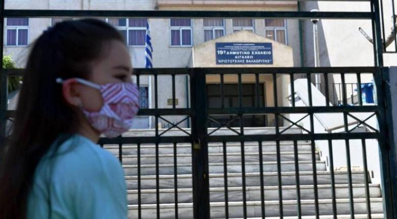 Κορωνοϊός: Πώς θα λειτουργήσουν τα σχολεία - Η ΚΥΑ με όλα τα νέα μέτρα - Κεντρική Εικόνα
