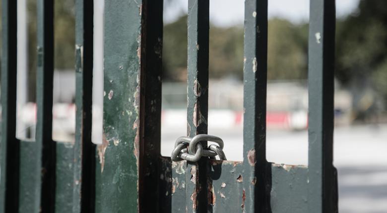 Κορωνοϊός: Το τέταρτο κρούσμα οδήγησε σε «λουκέτο» 8 σχολεία της Αττικής - Κεντρική Εικόνα
