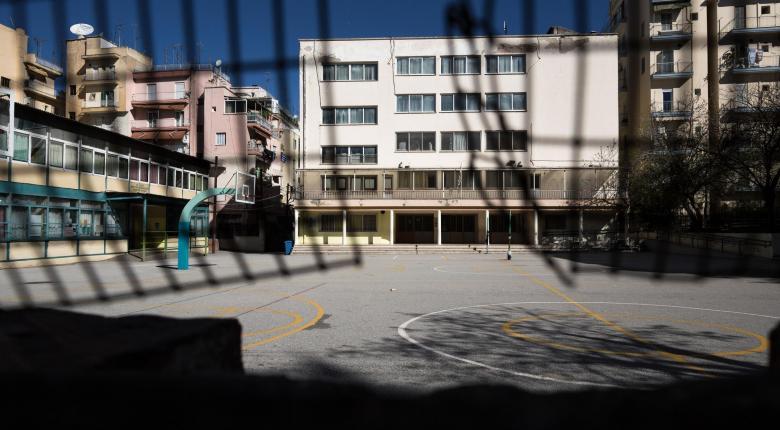 Τριών Ιεραρχών: Τι ισχύει για σχολεία και νηπιαγωγεία - Κεντρική Εικόνα