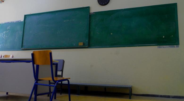 Για ποιον λόγο θα είναι κλειστά αύριο τα σχολεία στη Βάρη - Κεντρική Εικόνα