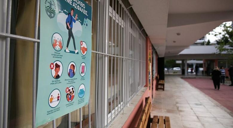 «Διάλειμμα μάσκας» ζητεί το υπ. Παιδείας από τον ΕΟΔΥ για τους μαθητές στα σχολεία - Κεντρική Εικόνα