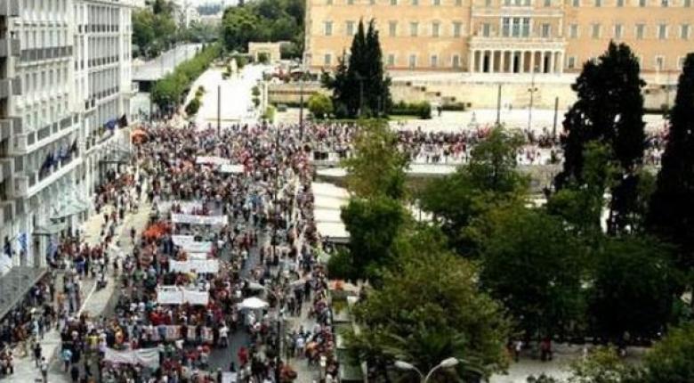 Στο Σύνταγμα η πορεία των εργαζομένων - Κεντρική Εικόνα