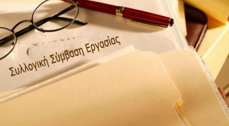 Εννιά στους 10 Έλληνες ζητούν την επαναφορά της Συλλογικής Σύμβασης Εργασίας - Κεντρική Εικόνα