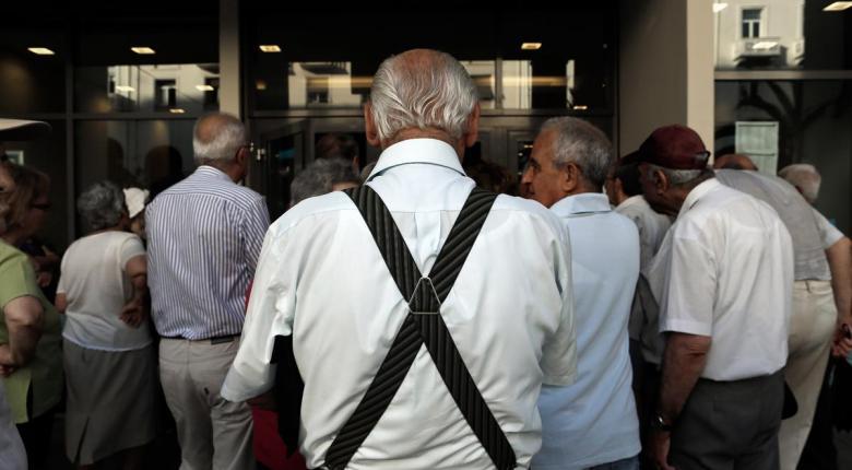 Έρχονται αυξήσεις στις επικουρικές 465.112 συνταξιούχων - Κεντρική Εικόνα