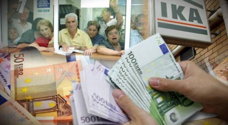Ποιοι συνταξιούχοι θα λάβουν ως 600 ευρώ αναδρομικά στις 28/11 (Πίνακας) - Κεντρική Εικόνα