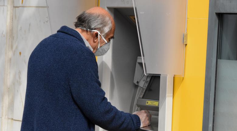 Τράπεζες: Από σήμερα «καταργούνται» 4 συναλλαγές στα γκισέ λόγω πανδημίας - Κεντρική Εικόνα