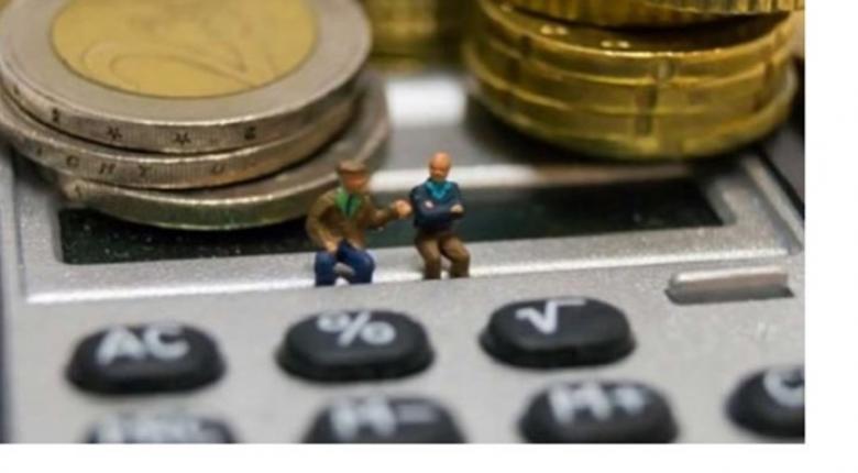 «Κρύο ντους» για χιλιάδες συνταξιούχους: Θα κληθούν να επιστρέψουν χρήματα λόγω λάθους επαναϋπολογισμού - Κεντρική Εικόνα