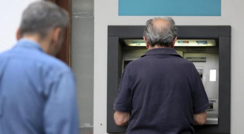 Ποιους συνταξιούχους αφορούν τα αναδρομικά και ποια ημέρα θα τα εισπράξουν - Κεντρική Εικόνα