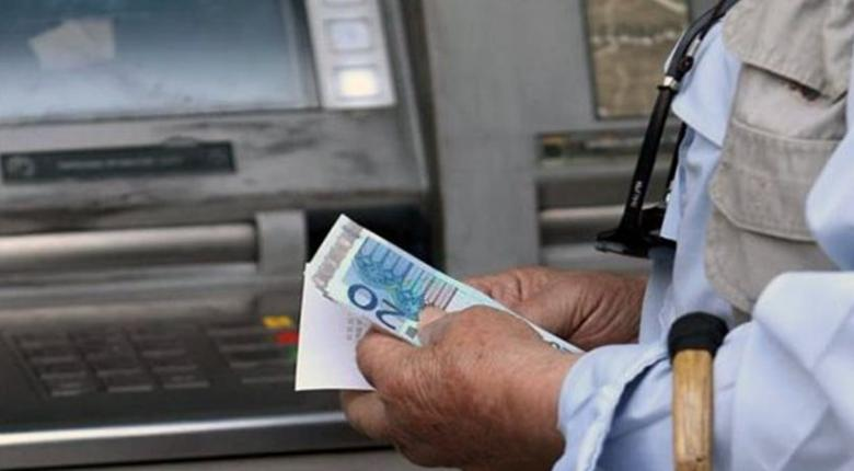 Πότε καταβάλλονται οι συντάξεις Ιουλίου ανά ταμείο  - Κεντρική Εικόνα