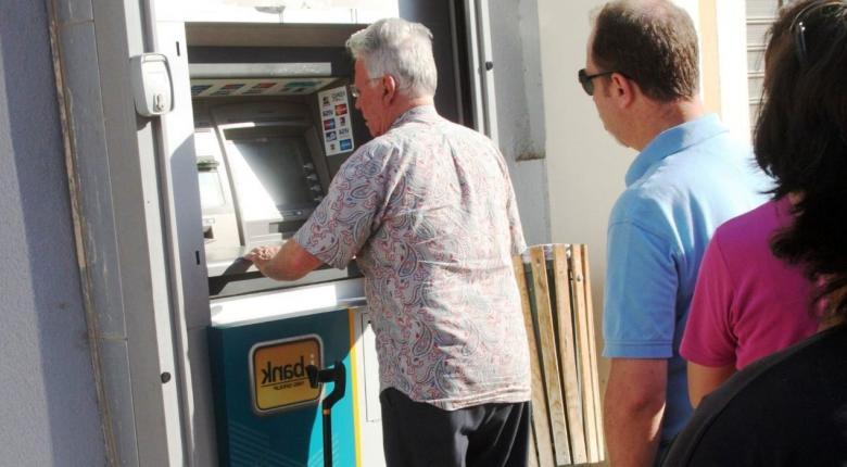 Συντάξεις: Ξεκινούν την Πέμπτη οι πληρωμές Οκτωβρίου – Ποιοι θα δουν πρώτοι χρήματα - Κεντρική Εικόνα