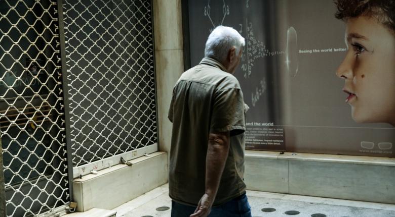 Νέο κύμα πρόωρων συνταξιοδοτήσεων φέρνει ο κορωνοϊός - Κεντρική Εικόνα