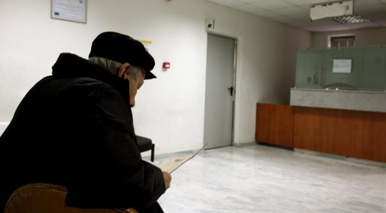 Μόνο ηλεκτρονικά οι αιτήσεις συνταξιούχων για τις μειώσεις στις επικουρικές - Κεντρική Εικόνα