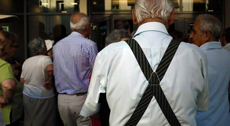 Πόσο διαμορφώνεται το μηνιαίο εισόδημα των συνταξιούχων  - Κεντρική Εικόνα