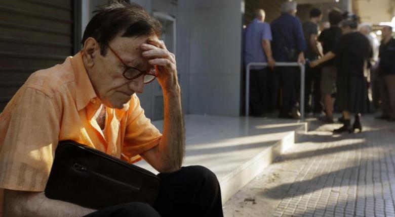 Ποιοι συνταξιούχοι έφυγαν... άπραγοι από τα ΑΤΜ! - Γιατί θα πληρωθούν στις 28/5 - Κεντρική Εικόνα