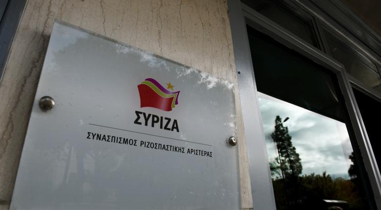 Οριστικοποιήθηκαν οι προτάσεις του ΣΥΡΙΖΑ για τη Συνταγματική Αναθεώρηση - Κεντρική Εικόνα