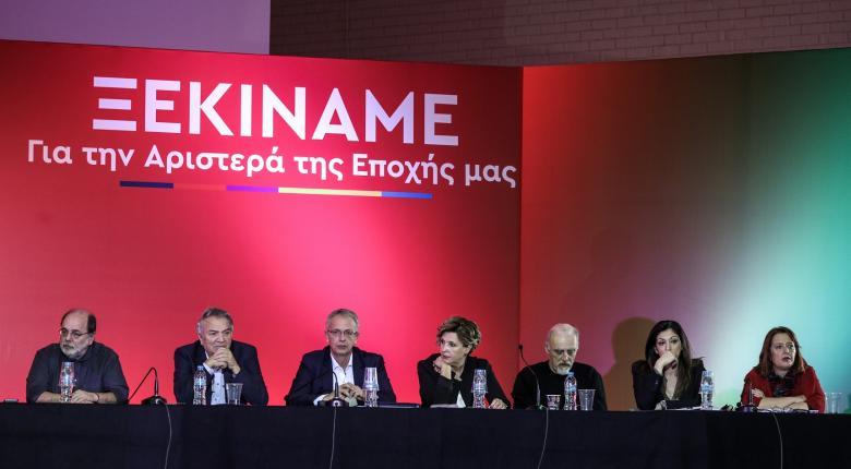ΣΥΡΙΖΑ: Εγκρίθηκε ομόφωνα η πολιτική διακήρυξη για τον μετασχηματισμό του κόμματος - Κεντρική Εικόνα